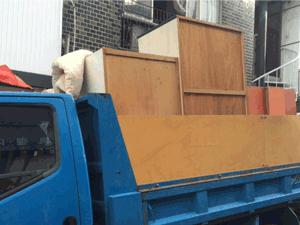 大型ごみなどを回収処分