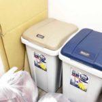 ゴミ箱とダンボール、袋ゴミ