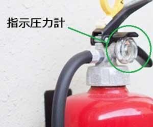 指示圧力計