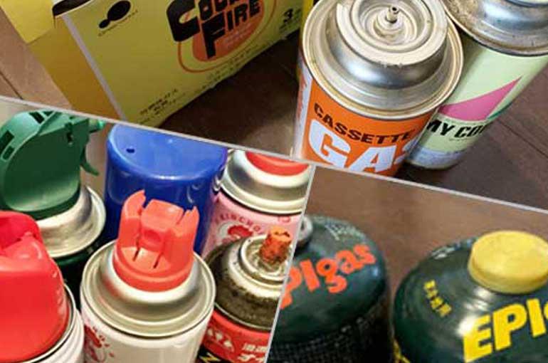 カセットガスやスプレー缶