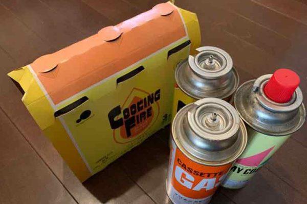 スプレー缶などの少量ごみ