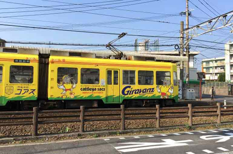 筑豊電気鉄道(ちくでん)